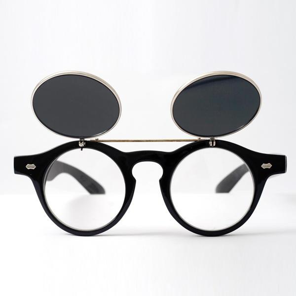Gafas de sol Retro Flip Up Lente Doble Sobrepuesto Nerd 80s 159aa580d081