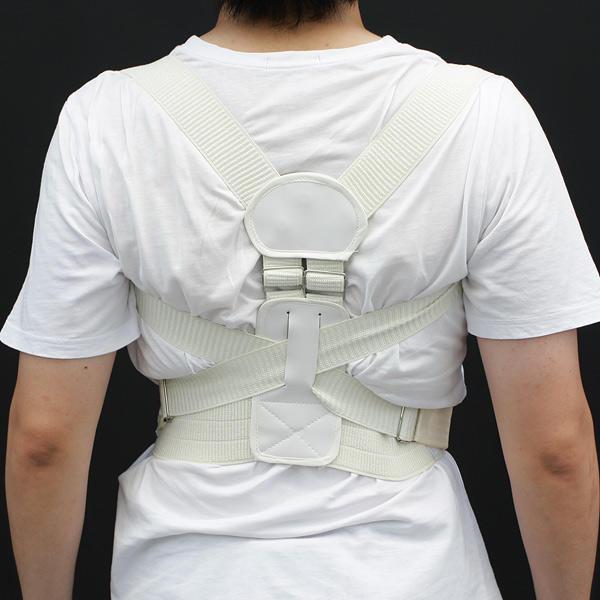 ceinture de maintien soutient support du dos pour posture l. Black Bedroom Furniture Sets. Home Design Ideas